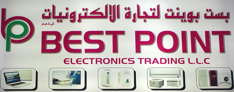 Best Point Electronics Trading Banner