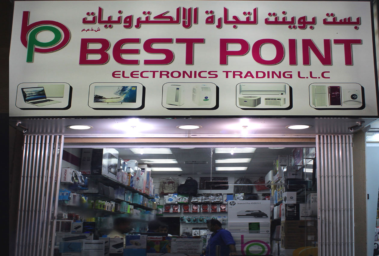 Best Point Electronics Trading - 1.jpg