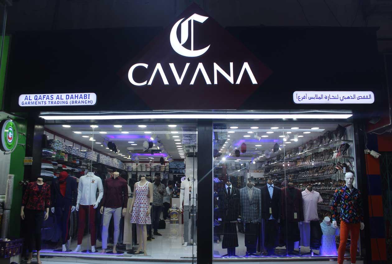 Cavana Fashion - 1.jpg