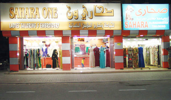 Sahara Moroccan Tailoring & EMB - 1.jpg