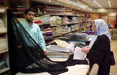 Al Humaidi & Co.LLC - 04.jpg