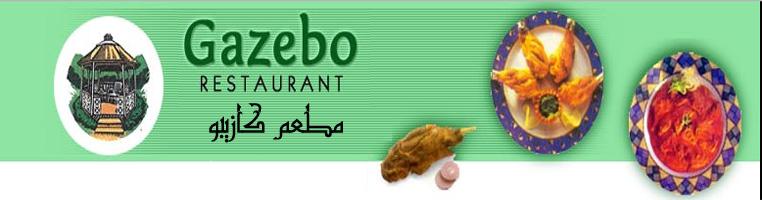Gazebo Restaurants Banner