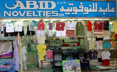 Abid Novelties Ltd. - 1.jpg
