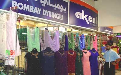 Akeel Garments & Textile Trdg.Est. - 1.jpg