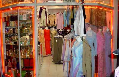 Al Atraf Garments - 01.jpg