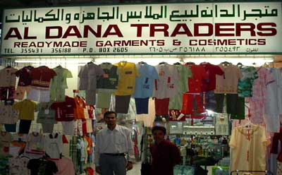 Al Dana Traders - 1.jpg