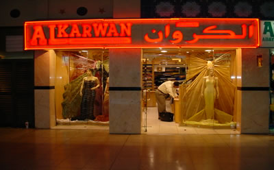Al Karwan Textiles - 4.jpg