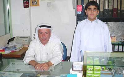 Al Awazi Store - 4.jpg