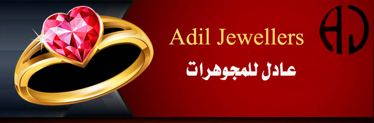 Adil Jewellers Banner