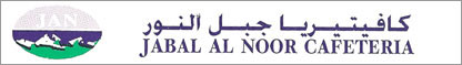 Jabal Al Noor Cafeteria Banner