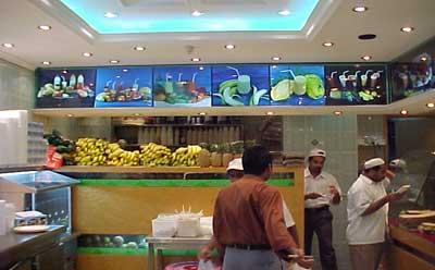 Jabal Al Noor Cafeteria - 2.jpg