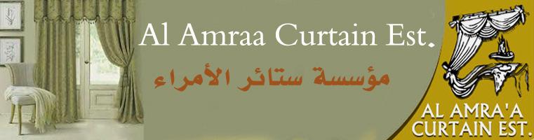 Al Amraa Curtain Est. Banner