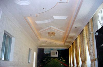 Al Amraa Curtain Est. - 01.jpg